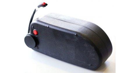 Batterie bidon 610 Wh pour tandem, triporteur ou vélo randonnée