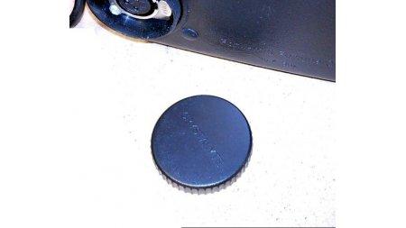 Capuchon prise chargeur de batterie de vélo bidon